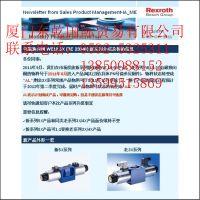 福建现货供应力士乐电磁阀4WE10D5X/EG24N9K4/M 优质供应商【东乾】
