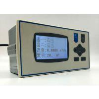 供应昆仑XSR22FA 系列温压补偿流量积算器