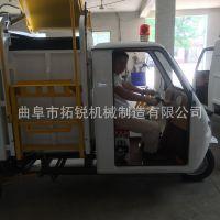 厂家直销电动垃圾车 小型垃圾车环卫三轮垃圾车 新能源电动垃圾车 常德1