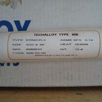 美国泰克罗伊ERNiCr-3镍基焊丝TECHALLOY 606镍基合金焊丝MIG焊丝