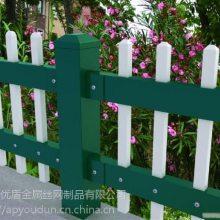绿化护栏 公路绿化护栏网定做 山东锌钢pvc围挡优盾丝网厂制作