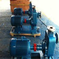 厂家直销65ZW40-25吉林市不锈钢自吸泵_供应25zw8-15自吸泵自吸泵高吸程不锈钢自吸泵