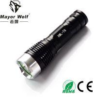 供应厂家直销 26650强光手电筒 led充电手电筒 户外骑行照明防身用品
