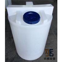 半吨圆形加药箱 半立方pe加药罐 500升次氯酸钠搅拌桶