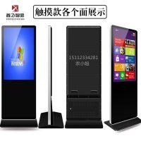 鑫飞XF-GG42A 42寸立式广告机 智红外线触摸版液晶安卓网络播放器/自带软件/落地式触控一体机