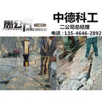 裂石机榆林破碎锤打不动的石头用什么设备