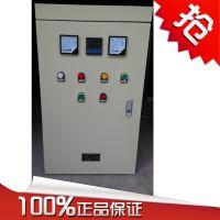 供应45KW一用一备ABB变频调速控制柜 上海能垦工业锅炉专用变频柜