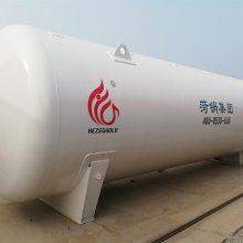 天津市30立方LNG储罐,菏锅,公司官方网站