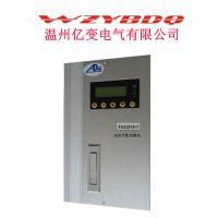 质量FX22010-1谐振式电源模块价格