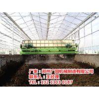郑州广田机械--生物有机肥设备独立设计创新