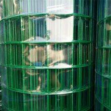 养鸡铁丝网 绿色围栏网 圈地防护网