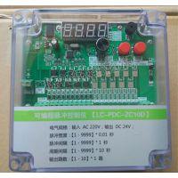 中西(LQS特价)脉冲控制仪 型号:NF1-YG605库号:M33997
