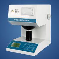 杭州纸邦ZB-A白度色度测试仪