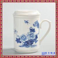大号大容量办公室盖杯陶瓷茶杯水杯马克杯有盖子手柄风景画字
