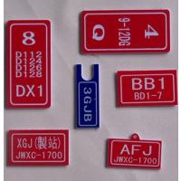 专业生产:PC.PVC薄膜面板、铭牌、金属标牌、亚克力加工,铝型材外壳,薄膜开关,薄膜面贴。