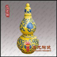瓷器储蓄罐葫芦瓷瓶生产厂家