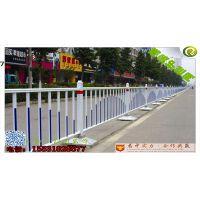 京式人行道路护栏
