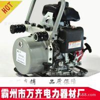 消防液压机动泵/机动泵本田动力BJQ-63/0.5-X破拆工具消防泵