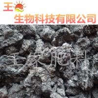 河北石家庄干鸡粪厂家有机肥料直供阿维菌素成品肥优质商家