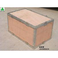 济南出口包装箱,危险品包装箱定做,包装箱定做生产价格