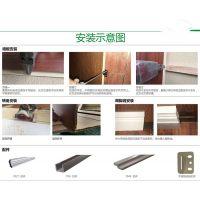 工厂直销北京竹碳纤维集成墙面 竹木纤维集成墙板扣板 防水防火装饰材料 零甲醛即装即住