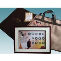 陕西古都十三朝钱币收藏纪念相框 西安仿红木盒包装 古钱币纪念品