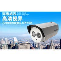 监控摄像头的技术指标与测试方法