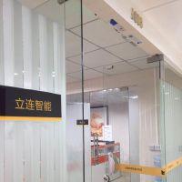 深圳立连智能识别科技有限公司