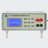 博飞57系列优选款QJ57T型液晶数显电阻智能测试仪