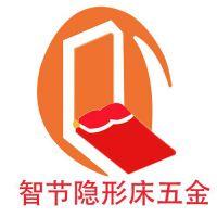 广州市觅心创家具有限公司