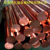 供应高强度耐磨损耐腐蚀c14500碲铜合金棒材,库存大 规格齐全