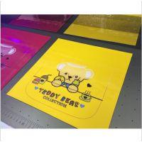 理光g5 皮革箱包uv软墨平板打印机
