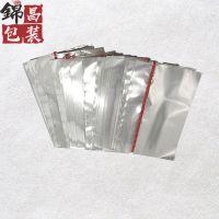 东莞厂家供应bopp拉线膜 提供金银拉线选择 彩盒外包装专用膜