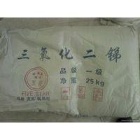 http://himg.china.cn/1/4_92_238562_320_240.jpg