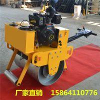 厂家直销 手扶式单轮600压路机 小型地基压实设备