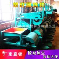 供应榨油加工筛选机 小型茶籽振动筛 粮食除杂筛选机 厂家直销