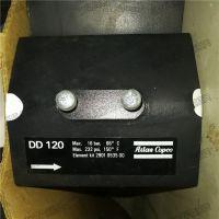2901053500=DD120阿特拉斯空压机精密过滤器