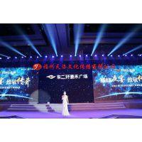 福州揭牌仪式礼仪服务开幕式礼仪模特迎宾