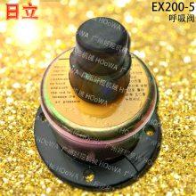 日立EX200-5挖掘机液压油箱呼吸阀18027299616 日立200液压油箱上的阀滤芯