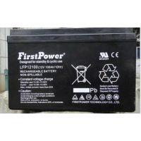 一电FirstPower蓄电池LFP12180一电铅酸12V180AH蓄电池厂家价格是多少
