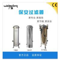 广旗专业生产酒厂过滤器 酵母发酵酒残渣精密过滤器 可按规格定制