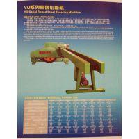厂家直销 浙江龙力YQ系列圆钢切断机