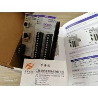RMC75E-MA2-AP2