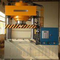 新乐挤压成型油压机 铝合金挤压机优质服务