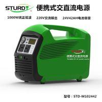 深圳STURDY-M102442型便携式交直流电源,逆变电源,烟尘采样器电源,大气采样器电源