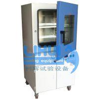 利辉品牌DZF-6210LC真空干燥箱厂家+配数显真空压力表