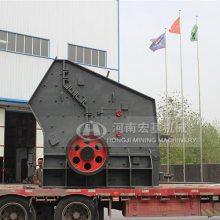 河南宏基矿山机械有限公司,江西新余石料碎石机多少钱一台