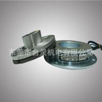 厂家直销减速电机专用电磁刹车器制动器 DC24V通电刹车器厂家