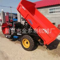 专业定制载重三轮车  可以装风扇的三轮车  金尔惠实用三轮车