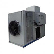 中药材空气能热泵烘干机枸杞子菊花金银花山楂木材空气源热泵烘干